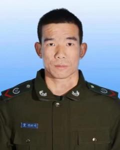 ZHANG PEI PEI